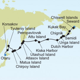 Russian Far East Expedition Silversea Cruises Cruise