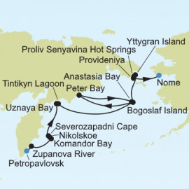 Russian Far East Expedition Itinerary