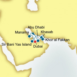 Arabian Gulf  P&O Cruises UK Cruise