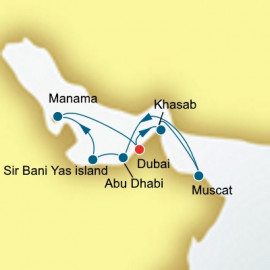 Arabian Peninsula P&O Cruises UK Cruise