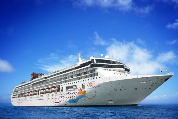 Star Cruises SuperStar Virgo australia cruise sale