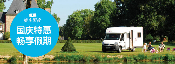 National Holiday Global Motorhome Sale!