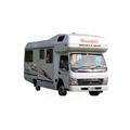 4 Berth Luxury Mitsubishi new zealand camper van rental