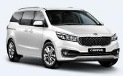 Carnival Kia or similar relocation car rentalaustralia