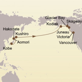 Kuroshio Route Exploration Itinerary