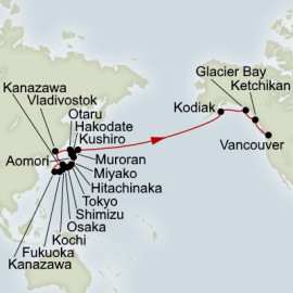 Japan and Russia and North Pacific Crossing Collector Holland America Line Cruise