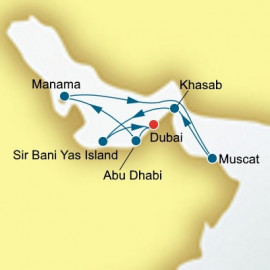 Explore United Arab Emirates P&O Cruises UK Cruise