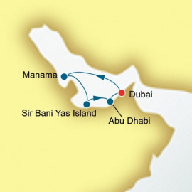 Dubai and Arabian Gulf P&O Cruises UK Cruise
