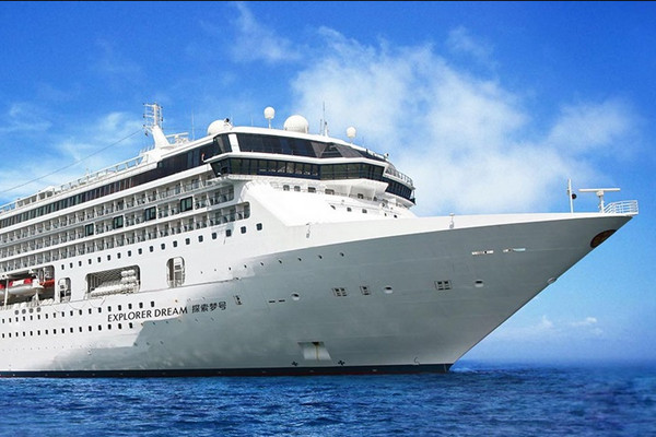 Dream Cruises Explorer Dream new zealand NewZealandNZ