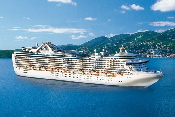 Princess Cruises Emerald Princess australia cruise sale