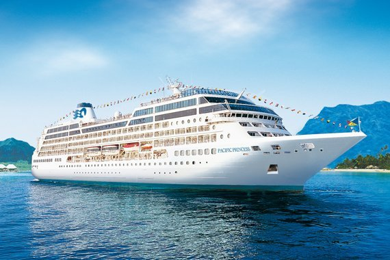 Princess Cruises Pacific Princess new zealand cruise sale