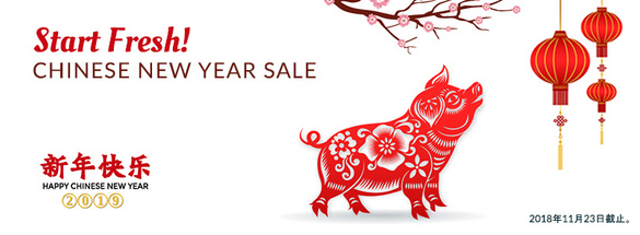 Chinese New Year Motorhome Sale!!
