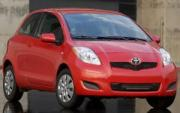 Group A - Yaris Toyota or similar car hirenew zealand