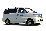 Awesome Campers Awesome Elgrand Campervan australia camper van hire